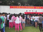广东江南理工技工学校第四届技能节活动隆重开幕