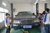 汽车检测与维修(汽车工程系)