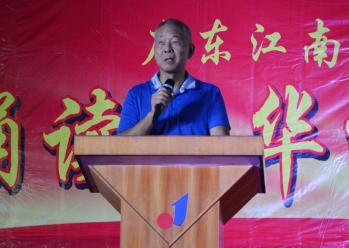 诵读中华经典美文 争做江南文明学子 —我校举行第三届《弟子规》诵读暨演讲比赛
