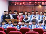 大事件:中国第一个磁材加工班在我校开班啦!