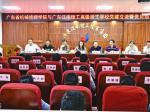 党建引领促发展  结对交流共进步 ——广东省机械技师学院与我校开展党建交流活动