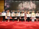喜讯:热烈祝贺我校成为 中国美院社会美术水平考级中心考点!